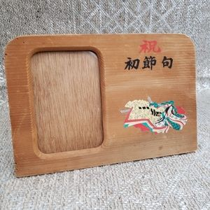 Vintage Asian Wood Photo Frame and Music Box